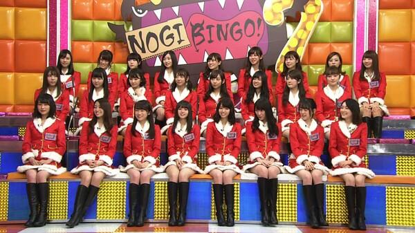 NOGIBINGO! #11 お願い叶えて! 乃木坂46サンタ!!