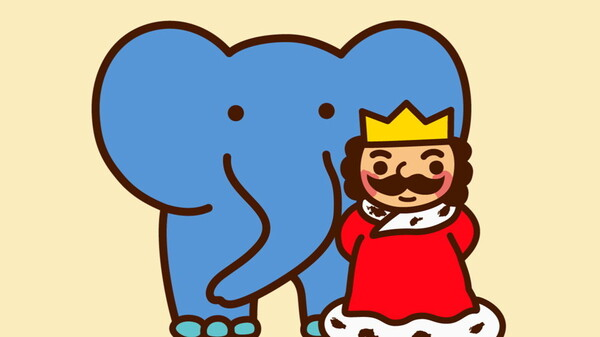 ぼくは王さま シーズン1 第9話 ぞうのたまごのたまごやき