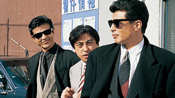 あぶない刑事 (1986) 策略