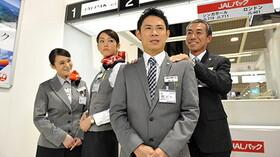 あぽやん ~走る国際空港 第7話 空港は悲しい場所なんかじゃない