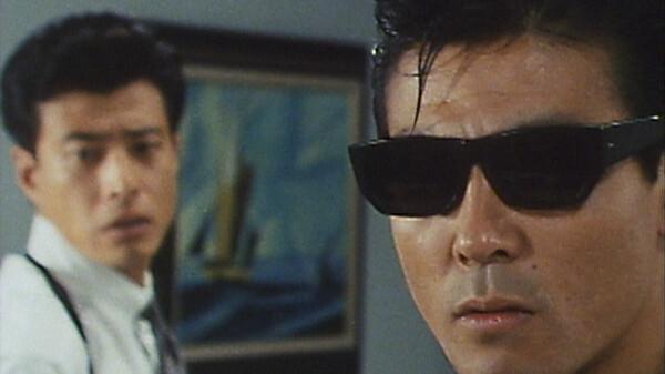 あぶない刑事 (1986) 錯覚