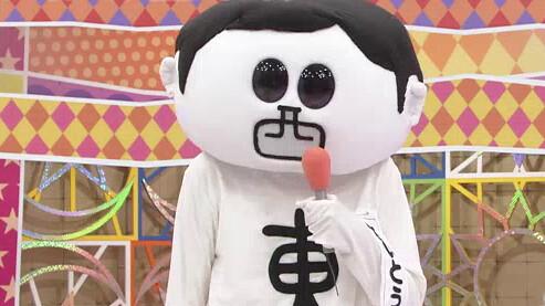 前略、西東さん 初放送!