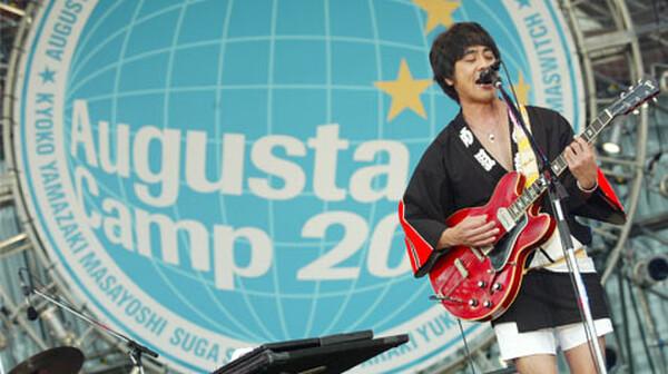 Augusta Camp 2006