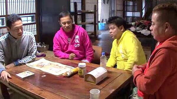 東野・岡村の旅猿2 ~プライベートでごめんなさい… 山梨・甲州で海外ドラマを観まくりの旅 2