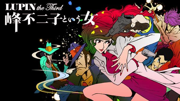 LUPIN the Third 峰不二子という女 第7話 音楽と革命