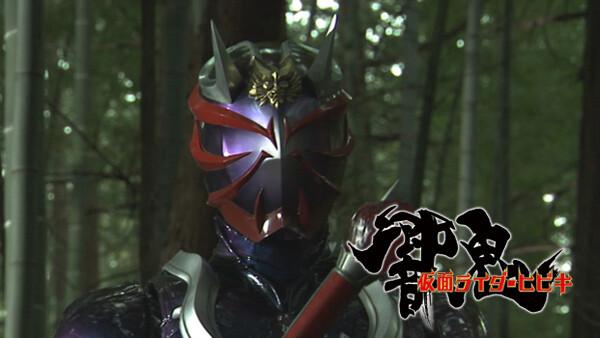 仮面ライダー響鬼 第14話 喰らう童子