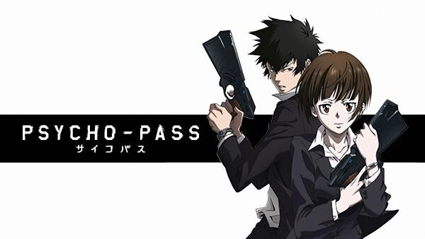 PSYCHO-PASS サイコパス 第22話 完璧な世界