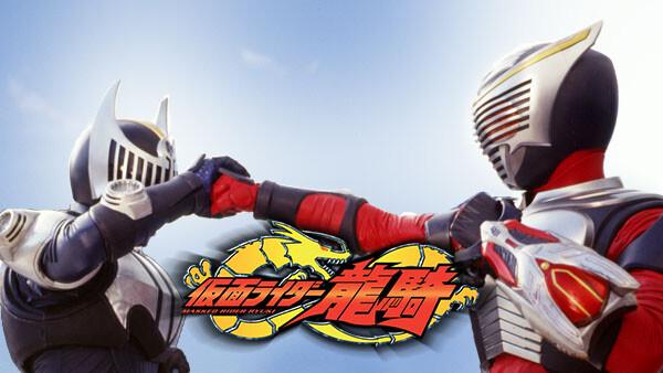 仮面ライダー龍騎 第16話 運命のカード
