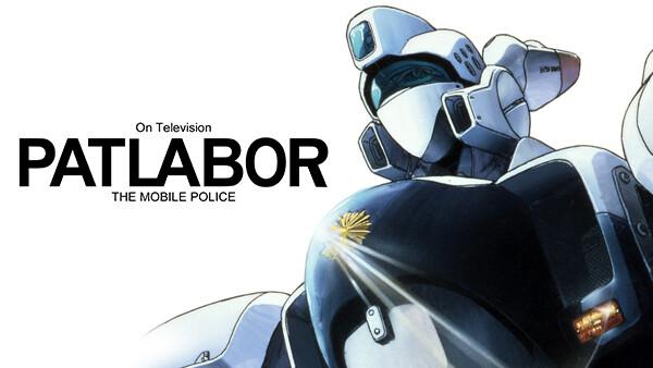 機動警察パトレイバー ON TELEVISION シーズン1 第41話 テロリストを救え