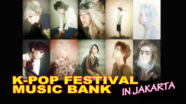 K-Pop Festival Music Bank in Jakarta (字) K-Pop Festival Music Bank in Jakarta