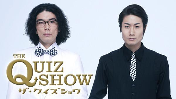 THE QUIZ SHOW -ザ・クイズショウ- Episode 2