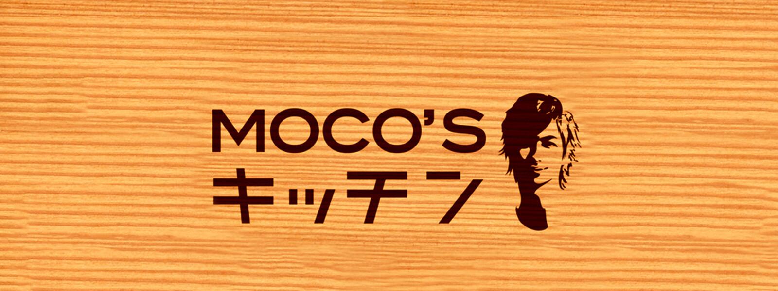 50015633 series art  768x2048 mocos kitchen ff150fd386b9f2d5b0581410b0ea7499
