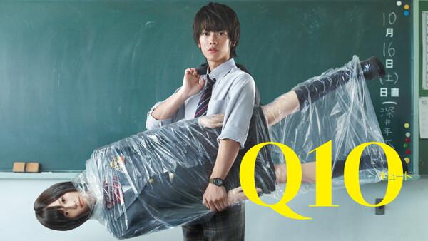 Q10 第7話