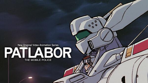機動警察パトレイバー NEW OVA シーズン1 第6話 視聴率90%