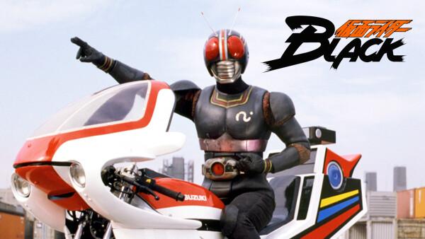 仮面ライダーBLACK 第31話 燃えよ! 少年戦士