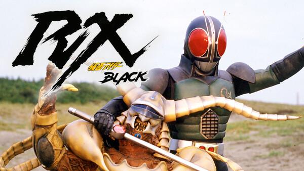 仮面ライダーBLACK RX 第39話 爆走! ミニ4WD