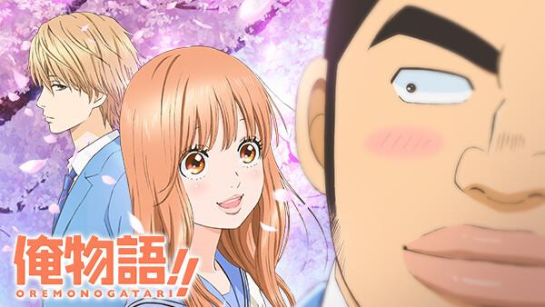 俺物語!! 第23話 うちの春休み