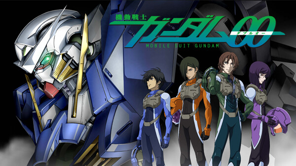 機動戦士ガンダム00 シーズン1 第19話 絆