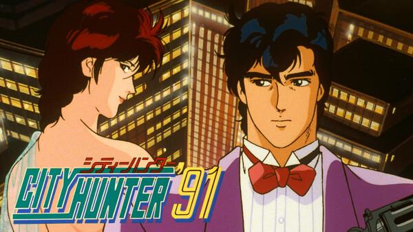 シティーハンター'91 シーズン4 第13話 鎮魂のララバイ 遠い国からきた貴公子