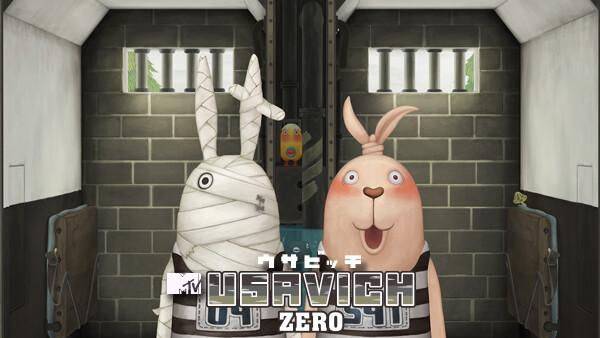 ウサビッチ ZERO 第-4話 仕事のはじまり