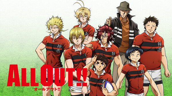 ALL OUT!! シーズン1 第14話 Xデイ