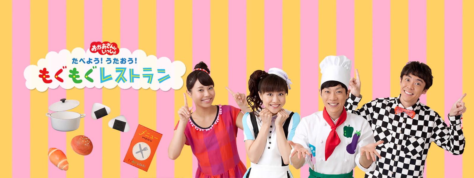 50027520 series art  768x2048 with mother tabeyo utao mogumogu restaurant 73cce2efcbf2516959ddd92455bc13f0