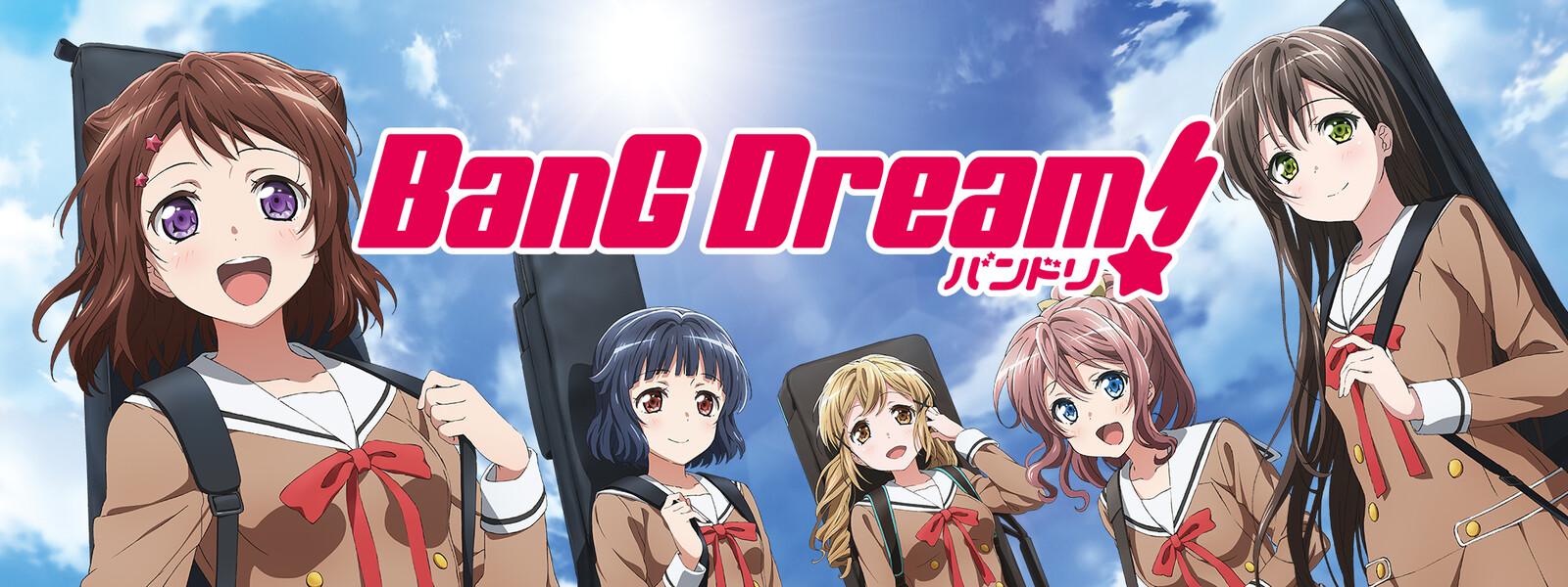 BanG Dream!(バンドリ!、第1期)