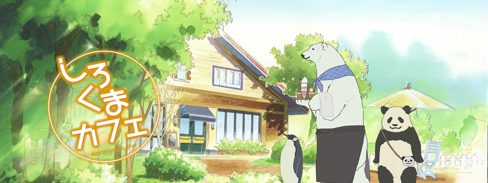 50027887 series art  768x2048 shirokuma cafe 6579288a5805c0f018912d55dfa4ce6e