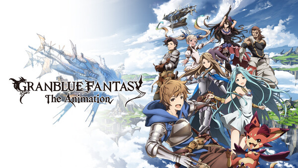 GRANBLUE FANTASY The Animation シーズン1 第2話 旅立ち