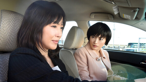 SAKURA ~事件を聞く女~ 第8話 10年前の放火殺人の謎! 署長、執念の捜査!