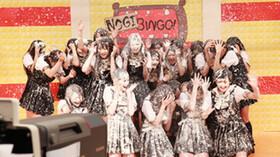 NOGIBINGO! シーズン7 生駒メイドカフェ 完全版