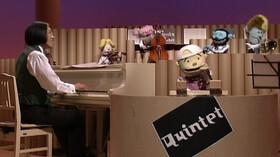 クインテット ゆかいな5人の音楽家 クインテット ゆかいな5人の音楽家 クラシック
