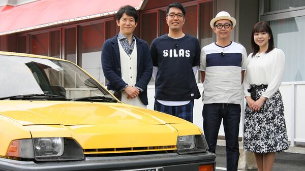 おぎやはぎの愛車遍歴 NO CAR, NO LIFE! ゲスト:宮川一朗太