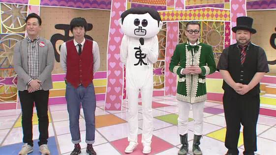 前略、西東さん 夢のコラボ4人ギャグ漫才!