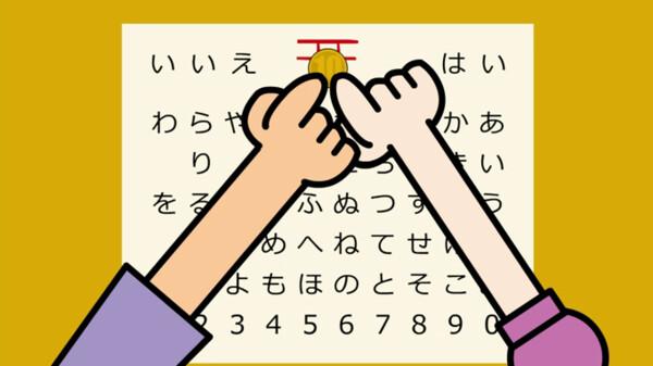 おはようハクション大魔王 2014/10/24 放送回