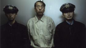 理由 (2004)