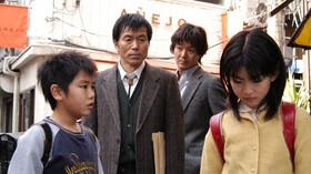 白夜行 第1話 東野圭吾記念碑的名作奇跡のドラマ化!! 少年はなぜ父を? 少女はなぜ母を? 14年間の壮大な愛と絶望の物語