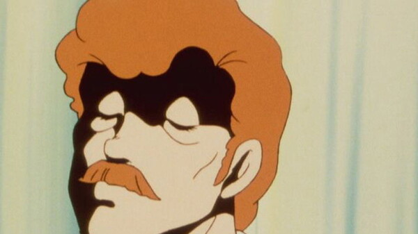 うる星やつら デジタルリマスター版 シーズン4 第156話 青春おじさん登場! 輝け夢の大喫茶店!!