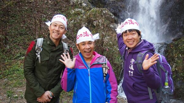 東野・岡村の旅猿4 ~プライベートでごめんなさい… 人気ドラマのロケ地を巡る旅 2