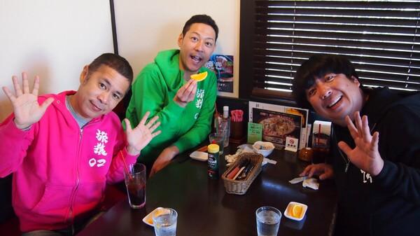 東野・岡村の旅猿6 ~プライベートでごめんなさい… 猿ヶ京温泉・下道の旅 #1