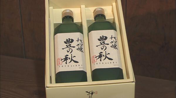 新ふるさと百景 受け継がれる松江の味 ~新酒の仕込み~