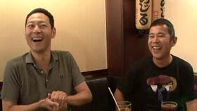 東野・岡村の旅猿2 ~プライベートでごめんなさい… 第9話 山梨・甲州で海外ドラマを観まくりの旅 2