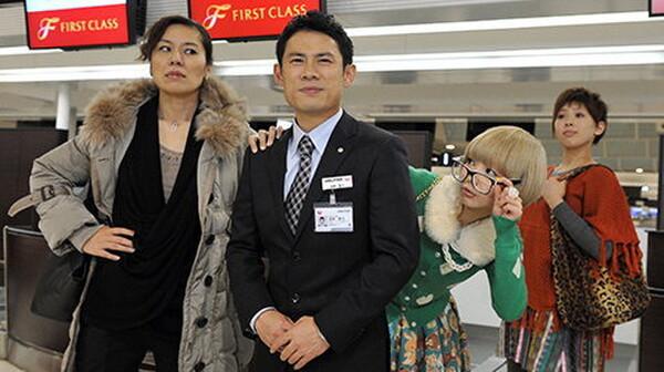 あぽやん ~走る国際空港 第2話 夜の空港で大捜索! 消えたハワイ客