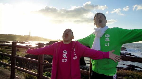 東野・岡村の旅猿 ~プライベートでごめんなさい… 南房総の旅 2