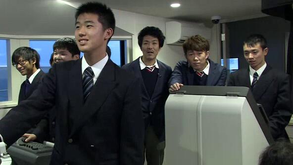 ぐるぐるスクール 広島商船高等専門学校②