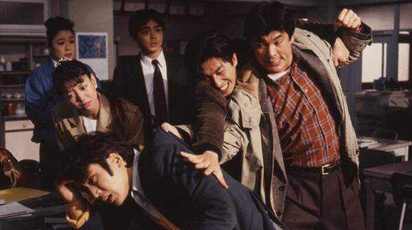 高校教師 (1993) 第9話 禁断の愛...