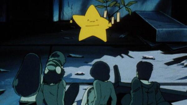 うる星やつら デジタルリマスター版 シーズン4 第177話 星に願いを! あたる一家は欲望パニック
