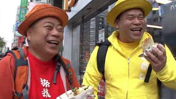 東野・岡村の旅猿2 ~プライベートでごめんなさい… 山梨・甲州で海外ドラマを観まくりの旅 1