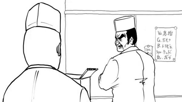 岩さんと、たもつ 「ST 赤と白の捜査ファイル」の巻