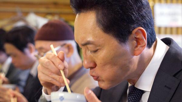 孤独のグルメ シーズン5 第6話 東京都目黒区大岡山の九絵定食となめろう冷茶漬け
